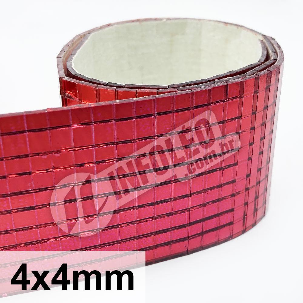 Faixa Adesiva Espelho 4x4mm Vermelho C/ 1 metro