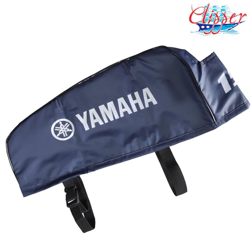 Capa para Capô Motor de Popa Yamaha 15HP FMHS YH2773 - Clipper