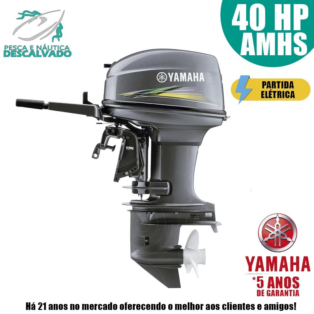 MOTOR DE POPA YAMAHA 2 TEMPOS 40HP AMHS (ELÉTRICA)