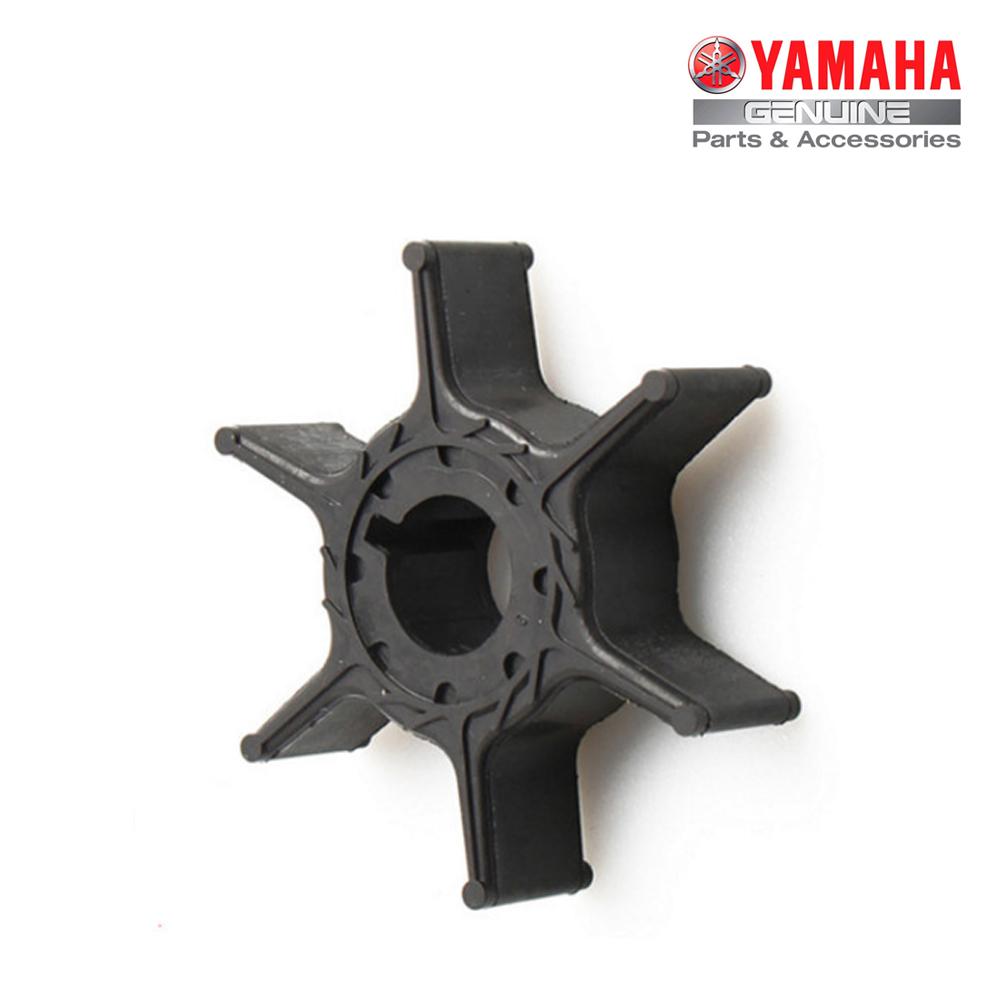 Rotor da Bomba D'água Yamaha 15 Original