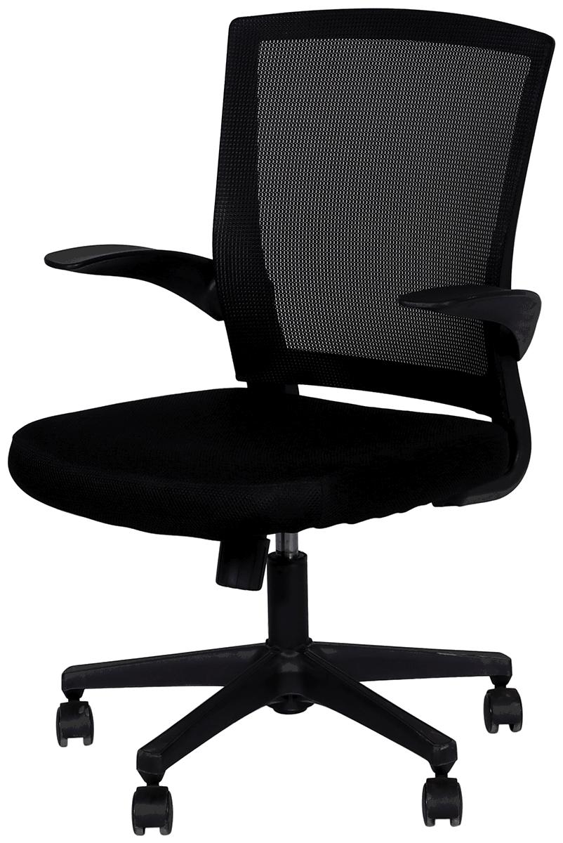 Cadeira Office Ardon - Aquece Black Friday