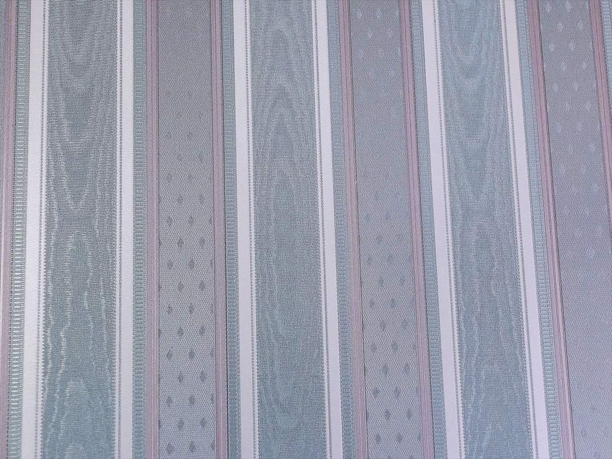 Papel de Parede Azul Porcelana SB4411306