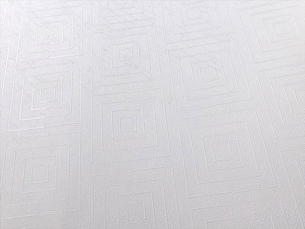 Papel de Parede Branco Suave SB3311700