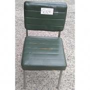 Cadeira em Couro - VG1216 Usado