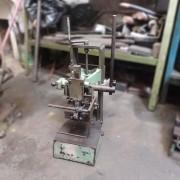 Prensa Gravadora Hot Stamping Wutzl FO32 – Usada