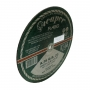 Disco De Corte P/serviços Normais 12 X 1/8 X 5/8 Icaper Q50