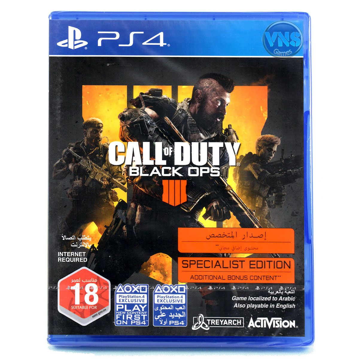 Call Of Duty Black Ops 4 - Specialist Edition - PS4