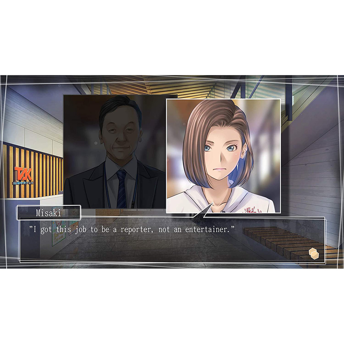 Root Letter: Last Answer - PS4