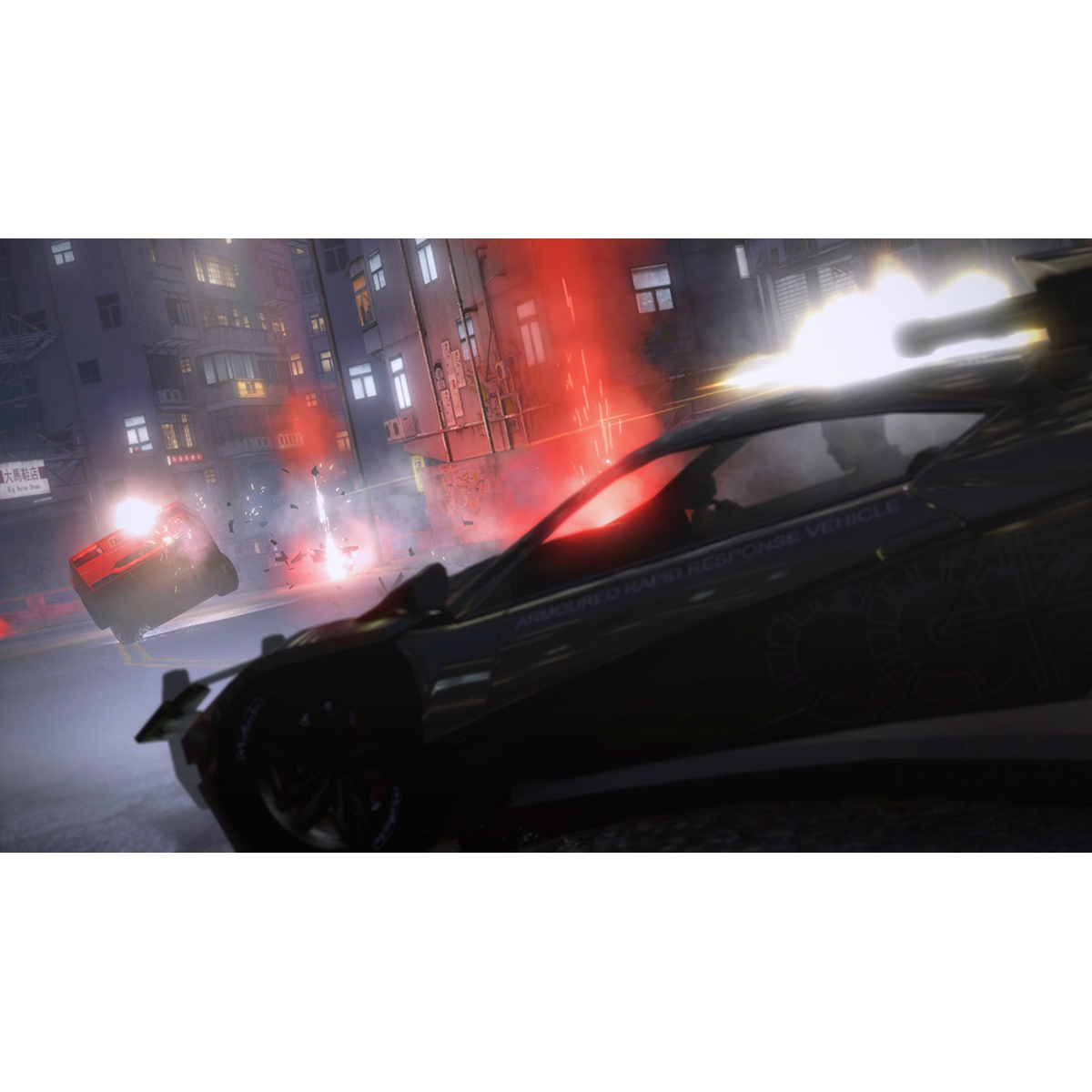 Sleeping Dogs Definitive Edition - PS4