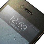 Pelicula Protetora para Iphone 4 4S com Brilho Diamante