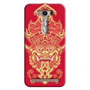 Capa Personalizada Exclusiva Asus Zenfone 2 Laser ZE550KL Artística Dragão Hindu - AT47