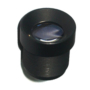 Mini Lente Fixa de 12mm - JS Soluções em Segurança
