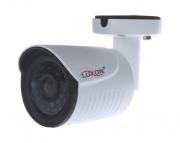 Câmera Bullet infra 4 em 1 HDCVI / HDTVI / AHD & analógica 2 Megapixels 1/3 30 leds 3.6mm IR CUT 40m