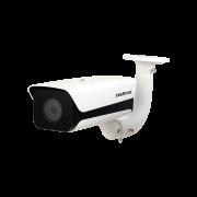 Câmera IP Bullet com Leitura Automática de Placas 2 Megapixels Full HD BLC/HLC/DWDR/ PoE H.265 IP67 Zoom Optico 5X intelbras VIP 7208 LPR G2 - JS Soluções em Segurança