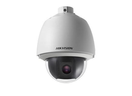 Câmera Speed Dome Turbo HD 1280x720p 23x + 16 Digital Hikvision  DS-2AE5123T-A - JS Soluções em Segurança