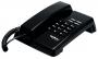 Telefone com fio TC 50 Premium INTELBRAS PRETO - JS Soluções em Segurança