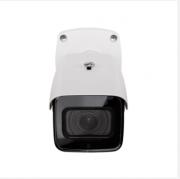 Câmera Infravermelho VHD 7880 Z HDCVI 4K 8MP/3.7-11mm Intelbras