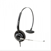Headset THS 55 QD Intelbras