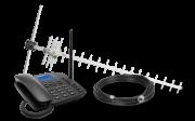 Celular Fixo GSM CFA 6041 Kit (Cel+Antena+Cabo) Intelbras
