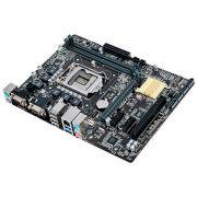 Placa Mãe Intel 1151 DDR4 uATX  H110M Asus