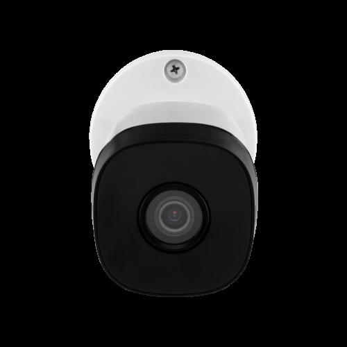 Câmera Infravermelho 1420 B FULL HD/HDCVI 1/2.7'' 4 MP Intelbras