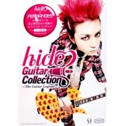 Hide Guitar Collection 1/8