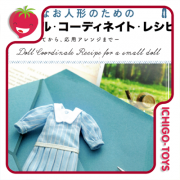 Coordinate Recipe - For a Small Doll