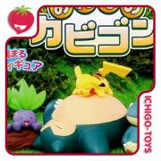 Pokémon Everyone's Snorlax - Coleção completa ou em sets!