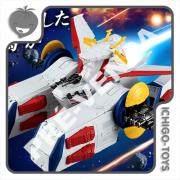 PRÉ-VENDA 30/11/2021 (VALOR TOTAL R$ 546,00 - 10% PARA RESERVA*) Gundam Converge SB Fusion Works Tamashii Web Exclusive - Pegasus Class Assault Ship No. 2 White Base - Mobile Suit Gundam