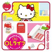 Re-ment Hello Kitty Office Lady Life - Coleção completa!