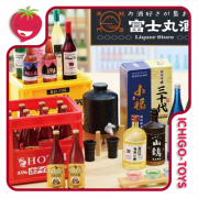 Re-ment Petit Sample Fujimaru Liquor Store - coleção completa!