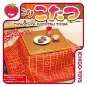 Re-ment Petit Sample - Hokkori Kotatsu Set