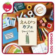 Re-ment Petit Sample - Pencil Cafe - coleção completa!