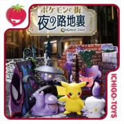 Re-ment Pokémon: City of Pokemon Back Alley At Night - coleção completa!