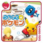 Re-ment Pokémon Cord Keeper! - avulsos!
