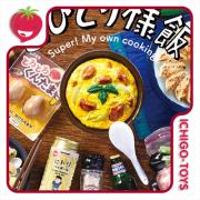 Re-ment Petit Sample Super! My Own Cooking Food Miniatures - coleção completa!