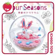 Re-ment Pokémon Terrarium Four Seasons - coleção completa!