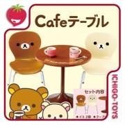 Re-ment Rilakkuma Cafe Table
