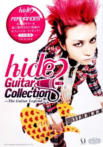 Hide Guitar Collection 1/8  - Ichigo-Toys Colecionáveis