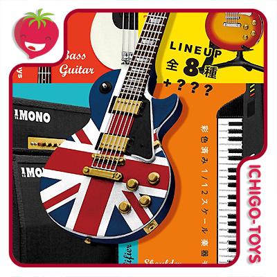 Band Mono 1/12  - Ichigo-Toys Colecionáveis