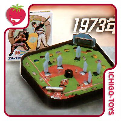 Baseball Museum 1/12  - Ichigo-Toys Colecionáveis