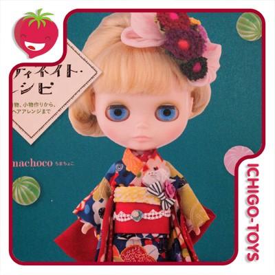Coordinate Recipe - Chimachoco Kimonos e Penteados  - Ichigo-Toys Colecionáveis