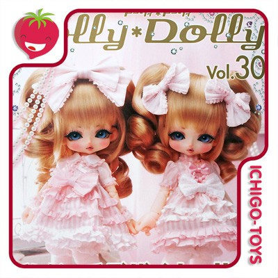 Dolly Dolly Vol. 30  - Ichigo-Toys Colecionáveis
