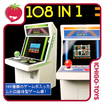 Game Machine 108 in 1 - 1/12  - Ichigo-Toys Colecionáveis
