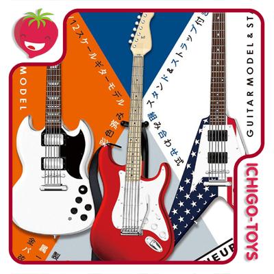 Guitar Mono 1/12  - Ichigo-Toys Colecionáveis