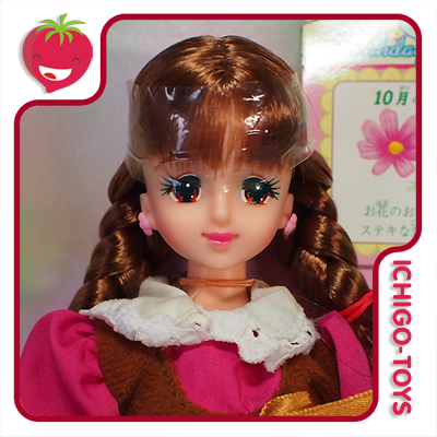 Jenny Birthday Flower - Cosmos  - Ichigo-Toys Colecionáveis