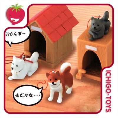 Mini Dog House - Shiba  - Ichigo-Toys Colecionáveis