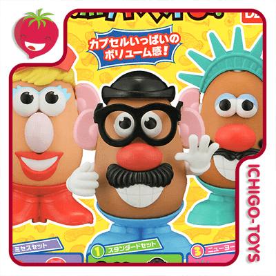 Mini Mr Potato Head JR - Set Completo! Sr. Cabeça de Batata  - Ichigo-Toys Colecionáveis