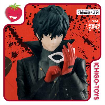 Noodle Stopper Figure - The Royal Joker - Persona 5  - Ichigo-Toys Colecionáveis