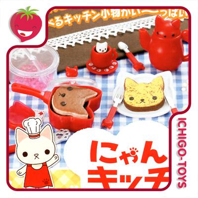 Nyanko Kitchen Set - 1/6  - Ichigo-Toys Colecionáveis